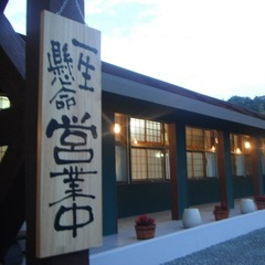 【1泊朝食付】道内観光の拠点に、トマムリゾートまで車で30分、富良野まで50分!
