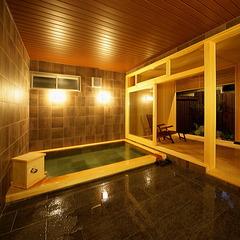 【お二人だけで温泉を堪能】源泉かけ流しの貸切温泉風呂が無料♪「1泊2食 貸切風呂付きプラン」