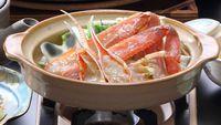 【活蟹づくし】お一人様1枚の山陰沖の松葉活蟹を使用!色々な食べ方で蟹を贅沢に堪能♪「活蟹会席プラン」