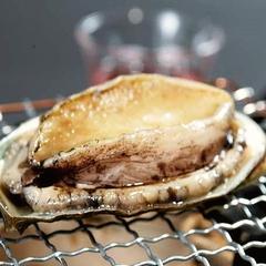 【夕食グレードUP】厳選グルメ!あわび網焼+島根和牛ステーキ「山海の饗宴 豪華会席(13品)」