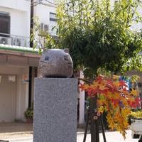 素泊り&竹原土産の美味しい「瀬戸内レモンカード」進呈♪ 【素泊まり】 【特典付】