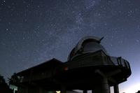 【期間限定】真冬の星空ツアー♪天文台までの送迎&入館チケット付き【2食付】