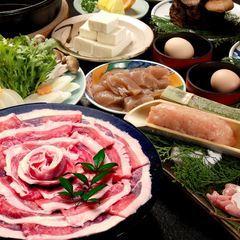 【定番★和会席】その日一番良い食材でもてなす日替わりの美味〜神去村会席〜