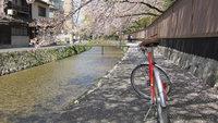 レンタサイクル(京都駅出発)&荷物配達サービスプラン★手ぶらで観光&チェックイン★