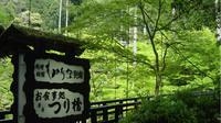 ◆夏季限定◆【川床】高雄「もみぢ家」で楽しむ川床料理(送迎付)〜2食付〜週末限定で舞妓さんも♪