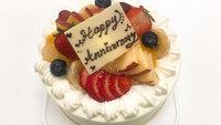 【Anniversary】大切な人と過ごす誕生日・記念日Special Plan★