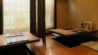 【和食】烏丸御池「佳久」の選べる夕食「はもしゃぶコース」or「おまかせ会席コース」〜2食付〜