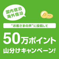 ★素泊まり★ JR川内駅より徒歩15分!
