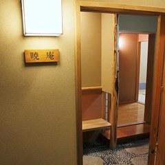 【1泊朝食付】遅いご到着に☆客室風呂付&旭川を一望☆