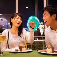 ★メリークリスマス★【横浜極上夜景と大切な人と特別時間♪】シェフのこだわり満載◎スペシャルディナー