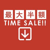 【タイムセール】 今がお得! JR宇都宮駅から徒歩1分!