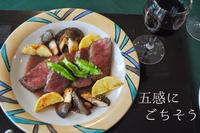 【五感にごちそう】金沢の旬の彩り「雪椿ディナー」でおもてなし