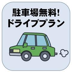 ANAホリデイ・イン金沢スカイ