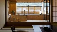 讃水館デラックス客室【夕食、朝食付き】