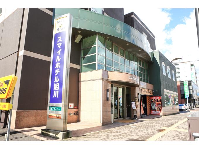 スマイルホテル旭川 image