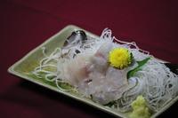 【海なし県の栃木で美味しいお刺身】絶品♪岩魚(イワナ)のお造り付きプラン