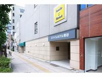 【テレワーク応援】 特別プラン(素泊り) WIFI完備 JR「熊谷駅」北口から徒歩5分
