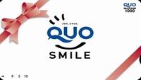 【ビジネス出張応援】便利に使える!QUOカード1,000円付プラン(朝食付)
