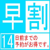 【さき楽】【ポイント6倍】14日前予約もお得☆西小倉駅より徒歩2分☆(素泊り)
