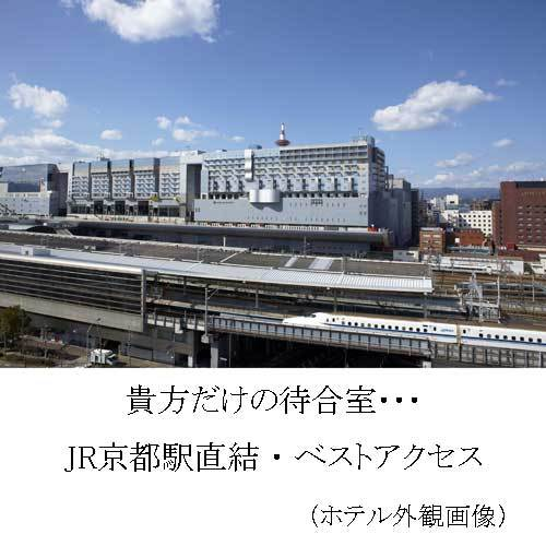 駅直結で嬉しい18時レイトチェックアウト宿泊プラン☆ルームサービス ワンドリンクセット付