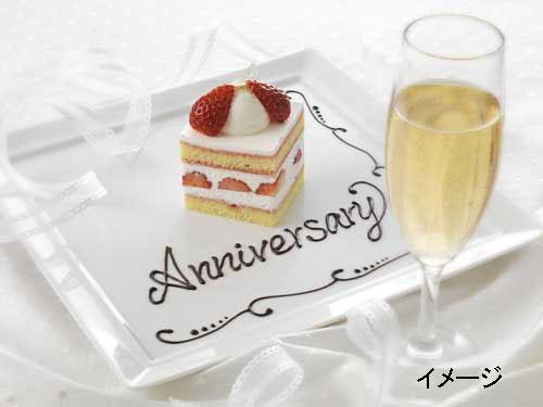 ケーキとシャンパンで乾杯!☆。記念日、誕生日を祝う旅゜☆。 朝食付き