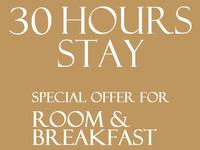 【ミニバー・冷蔵庫内アイテムが無料】ホテルでおこもり!最大30時間ステイプラン(朝食付き)