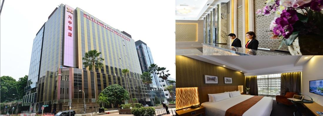 ホテル グランド セントラル(HOTEL GRAND CENTRAL)