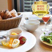 【静岡県第4位入賞の1泊朝食付プラン!】ご滞在中何度でも入れる貸切温泉が無料です!