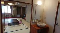 和室スーペリア12畳シャワールーム・トイレ・洗面台付