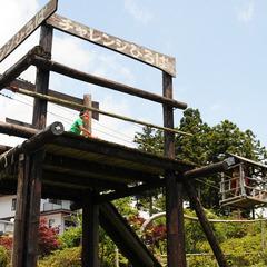 【朝食付】富士サファリパークなどで1日遊んだ後は大野路でごゆっくりおくつろぎください!<現金特価>