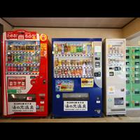 【ライダー応援】◆車庫駐車場有◆一度は走りたい!北海道ツーリングプラン≪素泊り≫
