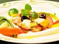 【基本Style】奥多摩の厳選素材、シェフこだわりの食事(1泊2食)