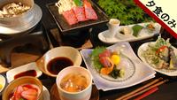 夕食のみ・・・人気の和歌山県産ブランド牛♪紀州熊野牛の石焼付会席 プラン『朝食なし』