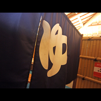 【期間限定★タイムセール】ブランド牛をお得に♪紀州熊野牛の石焼付会席プラン