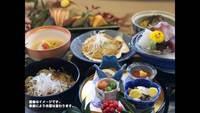 【ひろしまグルメ】料理長イチオシ!北広島町の恵みに舌鼓♪【2食付き・旬の会席料理プラン】