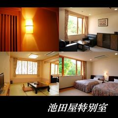 【池田屋】特別室(和室12畳+リビング+洋室ツイン)