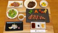 【2食付】丹後王国「食のみやこ」内レストランでのご夕食!丹後のブランド牛を味わう京丹後牛コース