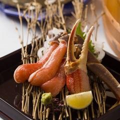 【蟹三昧】【当館人気No.1】雑炊まで味わう♪カニ土鍋コース