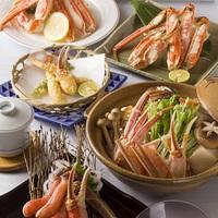 【値下げ!】【蟹三昧】【当館一番人気】雑炊まで味わう♪カニ土鍋コース