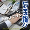 QUOカード♪500円分付きプラン〈朝食バイキング無料サービス〉