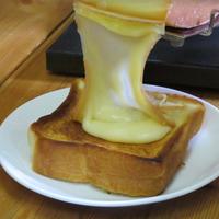 チーズフォンデュ「酪農大国」北海道の美味しいチーズを堪能♪2食付プラン