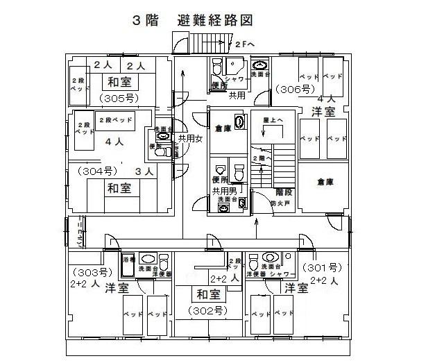Ushimado No Uminoyado Nishiwaki