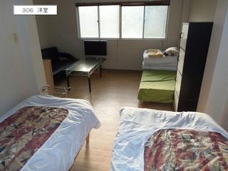 洋室(2〜4人)エコノミ