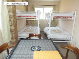 洋室(2〜4人)2段ベッド麻雀部屋