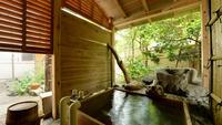 ◆早期予約14日前◆露天風呂付のお部屋が5%オフ!家庭的な雰囲気と地物の川魚や山菜を使った料理