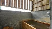 ◇早期予約30日前◇露天風呂付のお部屋が10%オフ!家庭的な雰囲気と地物の川魚や山菜を使った料理