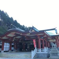 【秋冬旅セール】石鎚神社で写典体験&地物食材を使用した満腹夕食で心とカラダのデトックス♪