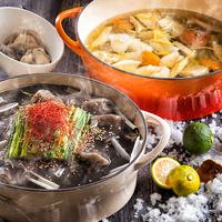 【12/1〜2/28限定】彩りと香りのスープブッフェ!北湯沢の冬の森とイロドリの散歩湯