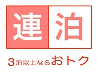 【連泊割★ドミトリー】3泊以上10%off!京都観光に便利なアクセス♪繁忙期対象外