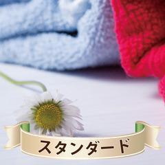 迷ったらこのスタンダードプラン☆Wi-Fi完備《素泊まり》(お疲れドリンク1本!/16~20時)